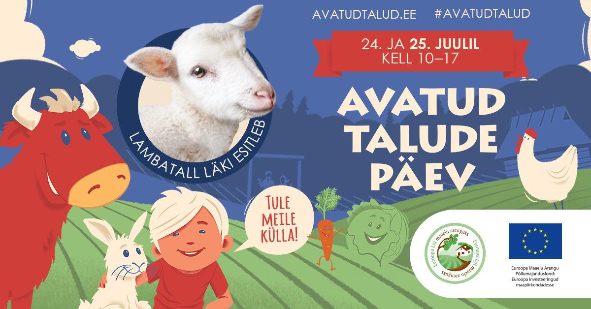 Avatud Talude Päev Tamme talu ürdiaias 24. ja 25. juuli 2021