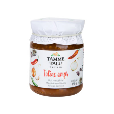 Tuline_amps